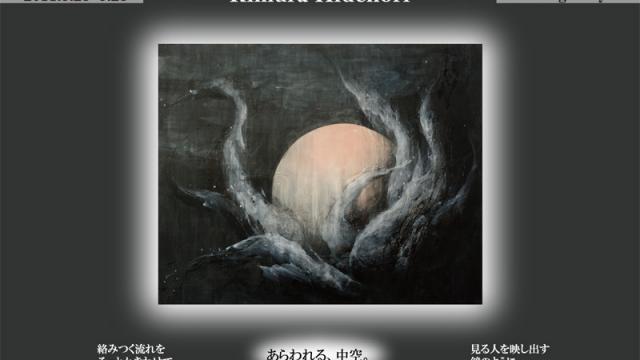 Solo Exhibision -Chuku-, May 2011