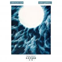 Solo Exhibision -Chuku-, Apl. 2017